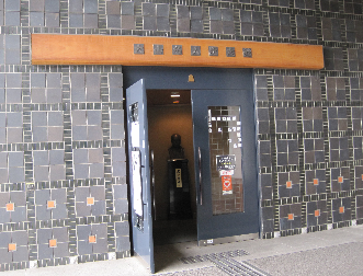 記念館blog