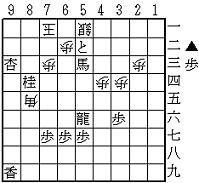 無双9番失敗図