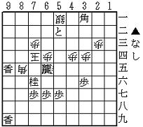 無双9番65龍
