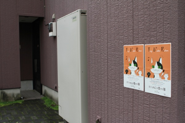 sakurami2.jpg