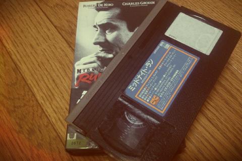 old_tape2.jpg