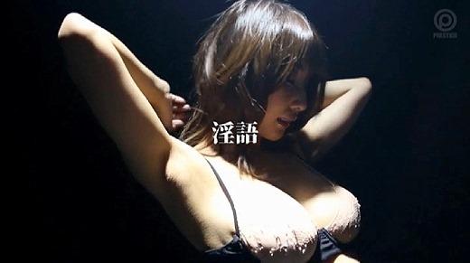 あやみ旬果 12