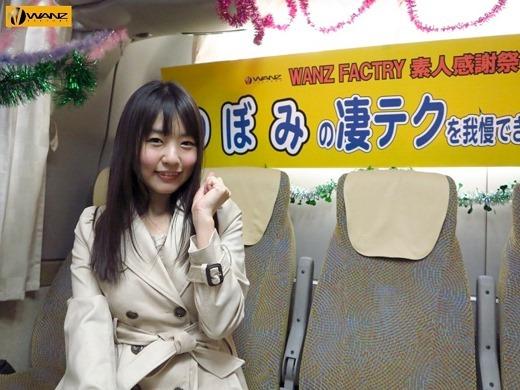 DMM動画10円セール 02