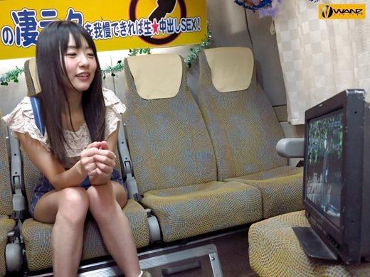 DMM動画10円セール 03