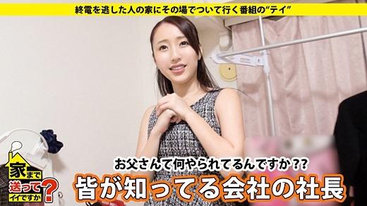 ドキュメンTV 09