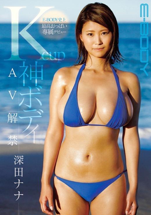 深田ナナ 01