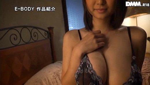 深田ナナ 52