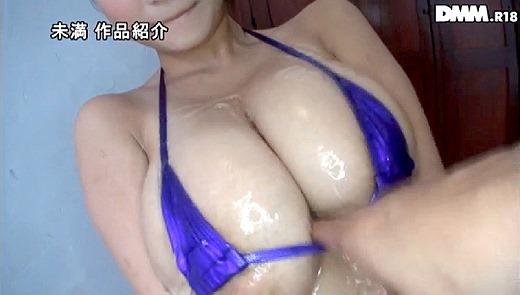 深田ナナ 74