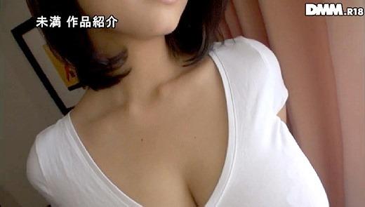 深田ナナ 89