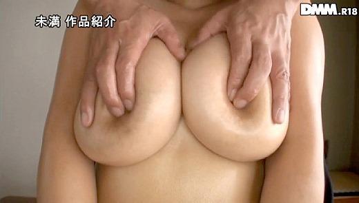深田ナナ 106