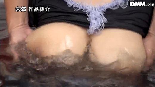 深田ナナ 109
