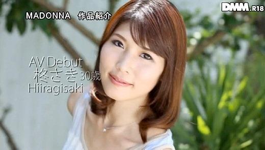 柊さき 29