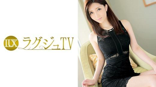 ラグジュTV 452 宮藤さくら 31歳 証券会社勤務