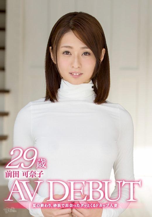前田可奈子 02