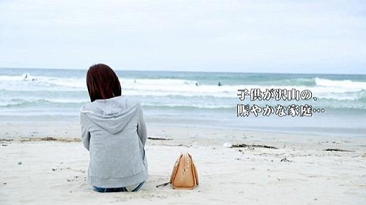 前田可奈子 66