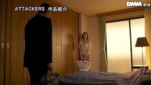 松下紗栄子 84