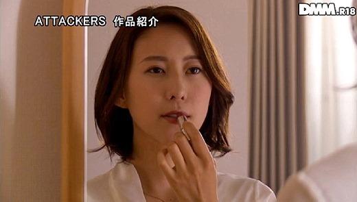 松下紗栄子 85