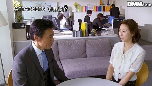 松下紗栄子 87
