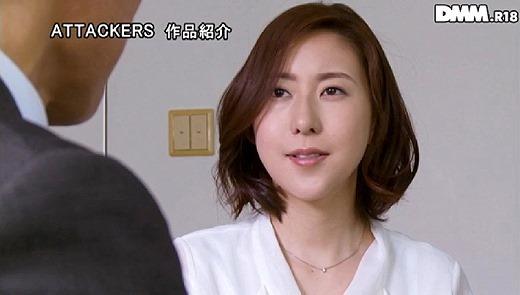松下紗栄子 88