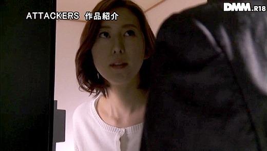 松下紗栄子 111