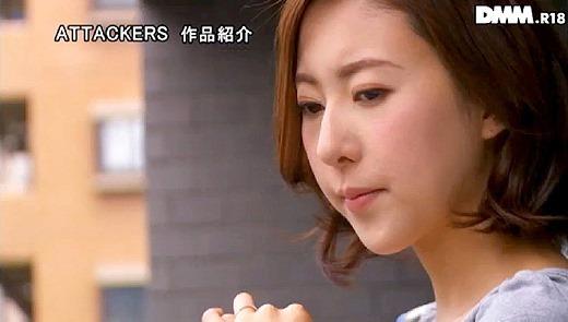 松下紗栄子 142