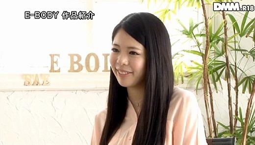 美田さえ 15