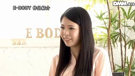 美田さえ 17