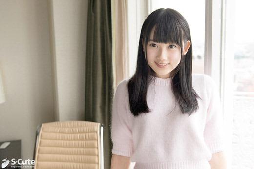 S-Cute Aya あどけない顔してキスからスケベなエッチ