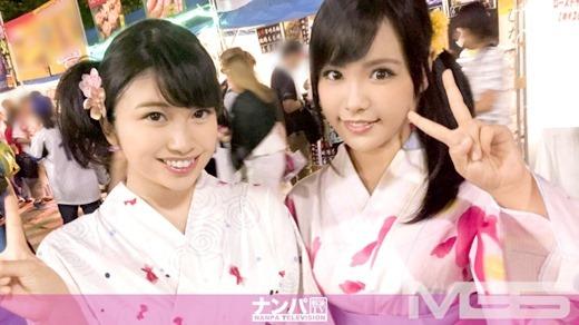 花火大会ナンパ 02 in 横浜 すみか 21歳 大学生 めぐみ 22歳 大学生
