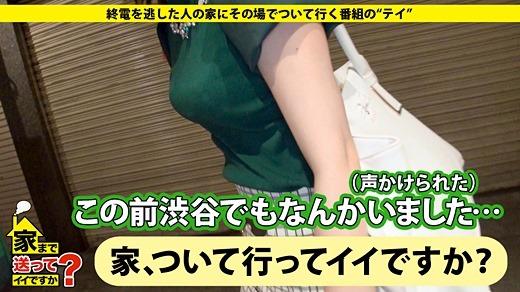 変態看護師セックス 02