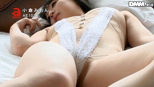小倉みおん 48