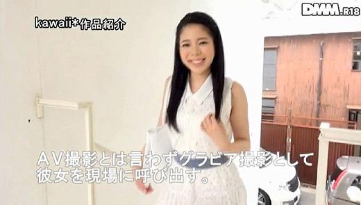 桜咲姫莉 49
