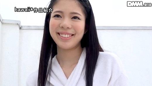 桜咲姫莉 51