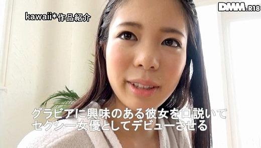 桜咲姫莉 52