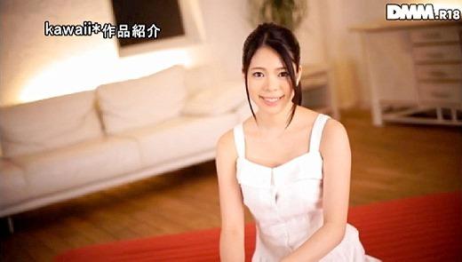 桜咲姫莉 72
