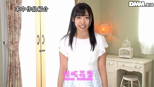 咲坂花恋 42