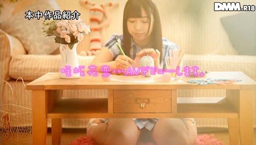 咲坂花恋 43
