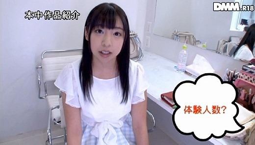 咲坂花恋 49