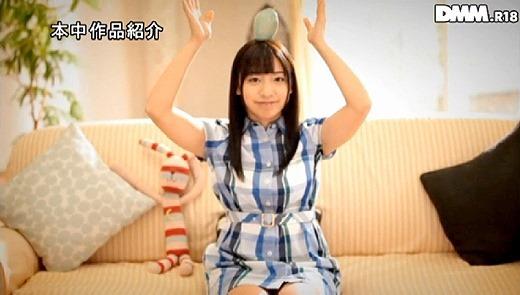 咲坂花恋 55