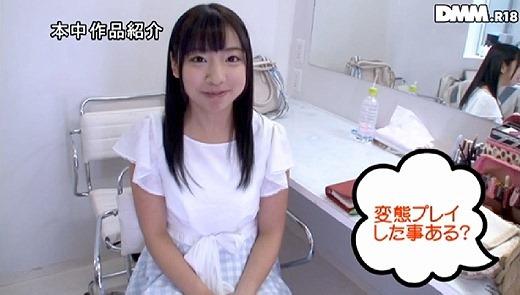 咲坂花恋 56