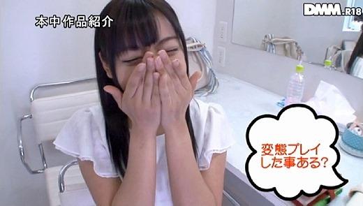 咲坂花恋 57