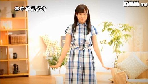 咲坂花恋 62
