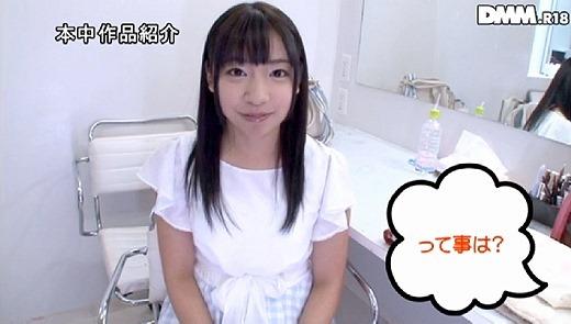 咲坂花恋 70