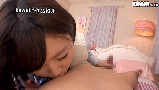桜井まほ 62