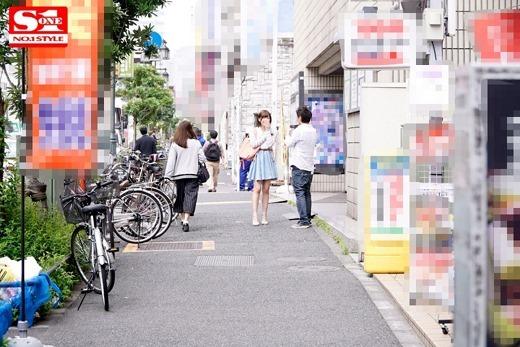 翼 AV女優 08