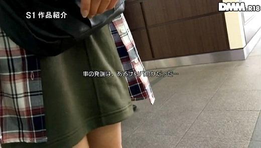 翼 AV女優 22