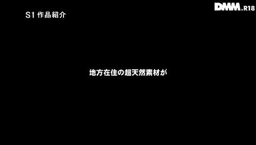翼 AV女優 23