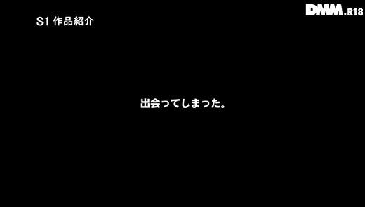 翼 AV女優 26