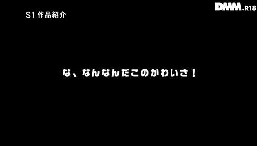 翼 AV女優 29