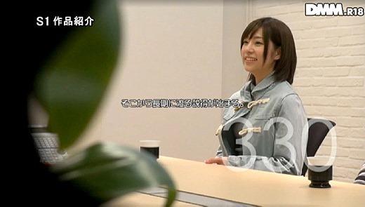 翼 AV女優 33